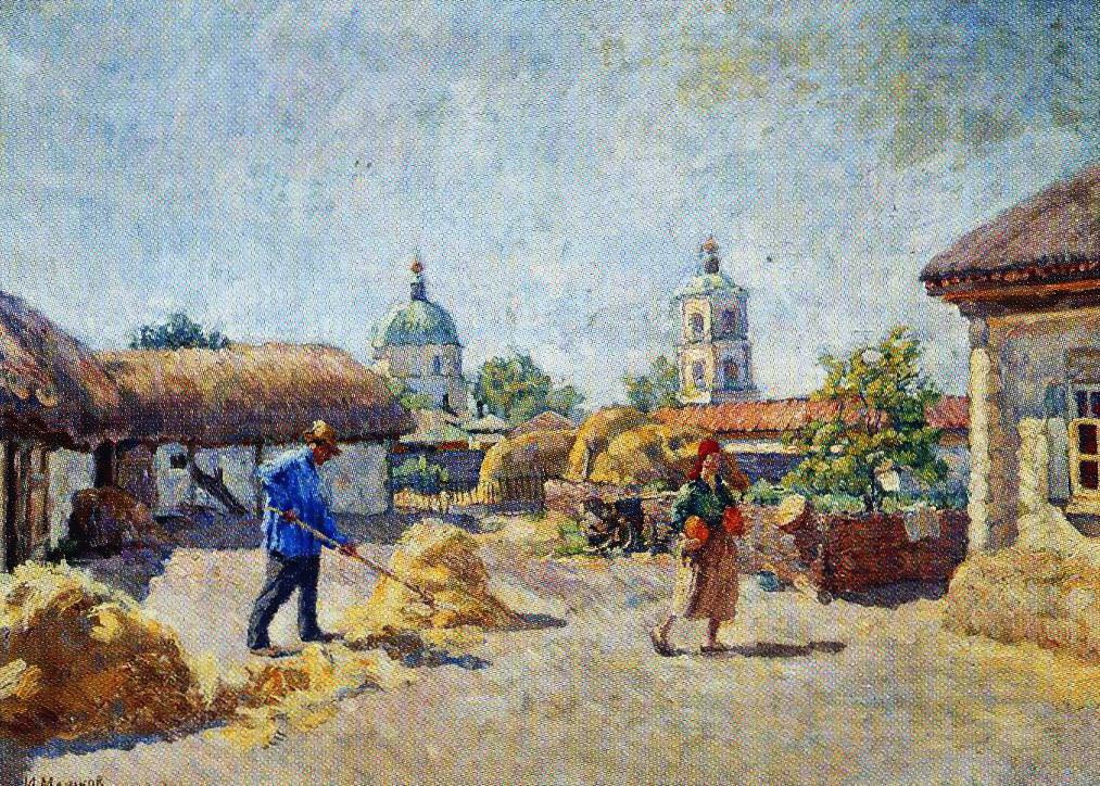 米哈伊洛夫斯卡娅村的庭院_Courtyard in the Village of Mikhailovskaya-伊利亚·马什科夫